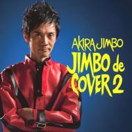 Jimbo De Cover 2
