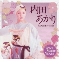 GOLDEN☆BEST 内田あかり Sony Music Years