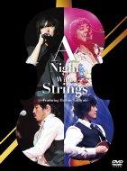山崎まさよし スキマスイッチ秦基博 A Night With Strings 〜Featuring 服部隆之〜at 日本武道館