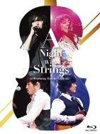 山崎まさよし スキマスイッチ秦基博 A Night With Strings 〜Featuring 服部隆之〜at 日本武道館 (Blu-ray)