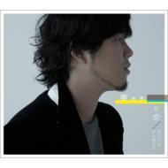 初恋/グッバイ・アイザック (+DVD)【初回生産限定盤】