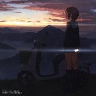 オリジナルビデオアニメーション「わんおふ-one off-」オリジナルサウンドトラック