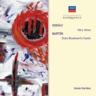 コダーイ:『ハーリ=ヤーノシュ』全曲、バルトーク:『青ひげ公の城』全曲 ケルテス&ロンドン響、コムローシ、コズマ、ベリー、ルートヴィヒ(2CD)