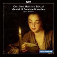 ドレスデンとブリュッセルの9つの描写 エポカ・バロッカ