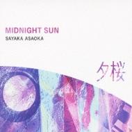 Midnight Sun 〜夕桜〜