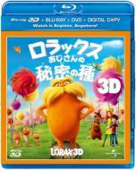 �����b�N�X��������̔閧�̎�q3D&2D�u���[���C+DVD+�f�W�^���E�R�s�[:4���g�r