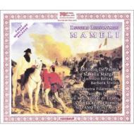 歌劇『マメーリ』全曲 フロンタリーニ&ドネツィク・フィル、A.デ・パルマ、N.マルガリート、他(2011 ステレオ)