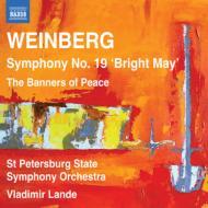交響曲第19番『輝かしき5月』、『平和の旗印』 ランデ&サンクト・ペテルブルク響