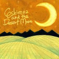 エスキモーズと砂漠の月