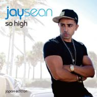 So High Japan Edition