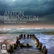 交響曲第4番『劇的』 ゴロフチン&ロシア国立交響楽団