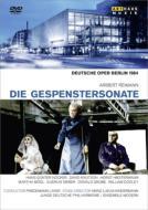 室内オペラ『幽霊ソナタ』全曲 ルーカス=キンダーマン演出、ライアー&ユンゲ・ドイツ・フィル、アンサンブル・モデルン、メードル、他(1984 ステレオ)