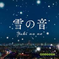 雪の音 (+DVD)【初回限定盤】
