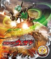 ローチケHMV仮面ライダー/仮面ライダーウィザード Vol.2