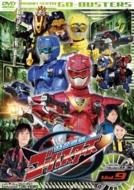 ローチケHMVスーパー戦隊/スーパー戦隊シリーズ 特命戦隊ゴーバスターズ Vol.9