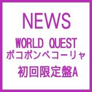 WORLD QUEST / Pokopon Pekorya (+DVD)[First Press Limited Edition A]
