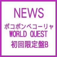 Pokopon Pekorya / WORLD QUEST [First Press Limited Edition B]