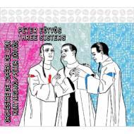 歌劇『三人姉妹』全曲 ナガノ&エトヴェシュ指揮、リヨン歌劇場、オーバン、カガン=パレイ、他(1998 ステレオ)(2CD)
