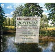ゴトコフスキー:ピアノ五重奏曲、ショパン:ピアノ三重奏曲、ブラール:夜の放棄 ドゥエー音楽院器楽アンサンブル