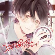 ハートサプリメントシリーズ 『スキマタイム〜Monday〜』