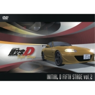 ������[�C�j�V����]D Fifth Stage Vol.2