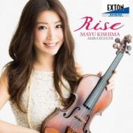 Faure Violin Sonata No.1, Saint-Saens, Hubay, Tchaikovsky, Ysaye : Mayu Kishima(Vn)Akira Eguchi(P)