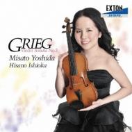 グリーグ:ヴァイオリン・ソナタ第3番、マスネ:タイスの瞑想曲、クライスラー:愛の悲しみ、他 吉田美里、石岡久乃
