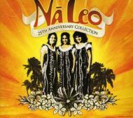 Na Leo 25th Anniversary Collection