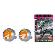 Kamen Rider Wizard DX Wizard Ring Set 02