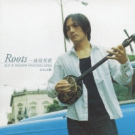 Roots ・琉球祝歌 Best Of Okinawa Traditional Song (Original Recording)
