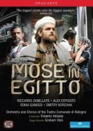 ローチケHMVロッシーニ(1792-1868)/Mose In Egitto: Vick R.abbado / Teatro Comunale Di Bologna Zanellato Esposito Sende