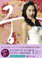 �{�`Love in Palace �f�B���N�^�[�Y�E�J�b�g�� �R���v���[�gDVD-BOX1