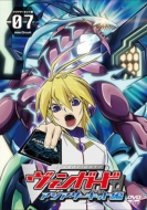 ローチケHMVカードファイト! ヴァンガード/カードファイト! ヴァンガード: アジアサーキット編 7