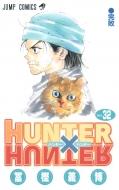 HUNTER×HUNTER 32 ジャンプコミックス
