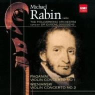 ヴィエニャフスキ:ヴァイオリン協奏曲第1番、第2番、パガニーニ:ヴァイオリン協奏曲第1番 マイケル・レビン