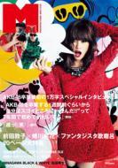 M girl 2012-13 AW