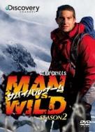 サバイバルゲーム MAN VS.WILD シーズン2 DVD-BOX