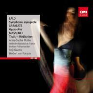 ラロ:スペイン交響曲、サラサーテ:ツィゴイネルワイゼン、マスネ:タイスの瞑想曲 ムター、小澤征爾&フランス国立管、カラヤン&ベルリン・フィル
