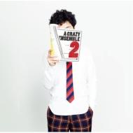 A.C.E.2 (+DVD)【初回限定盤】