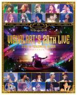 ビジュアルアーツ大感謝祭LIVE 2012 in YOKOHAMA ARENA〜きみとかなでるあしたへのうた〜