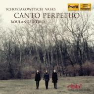 ショスタコーヴィチ:ピアノ三重奏曲第1番、第2番、ヴァスクス:エピソードと終わりなき歌 ブーランジェ・トリオ