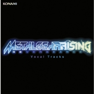 METAL GEAR RISING REVENGEANCE Vocal Tracks