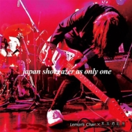 japan shoegazer as only one