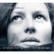 B4 Seventy-four -The Folkclub Tapes