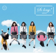 So long ! (+DVD)[First Press Limited TYPE-A: Meet & Greet Ticket Randomly Enclosed (2 Types)]