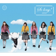 So long ! (+DVD)[First Press Limited TYPE-K: Meet & Greet Ticket Randomly Enclosed (2 Types)]