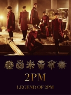 LEGEND OF 2PM (CD+CD)[First Press Limited Edition B]