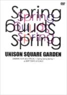 UNISON SQUARE GARDEN ONEMAN TOUR 2012 SPECIAL 〜Spring Spring Spring〜at ZEPP TOKYO 2012.04.21