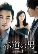 �ԓ��̒j DVD-BOX1
