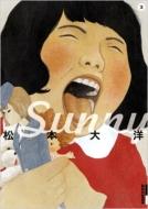 Sunny 3 Ikki Comix